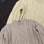 立体的な編み目が美しいフィッシャーマンニットの魅力とは?